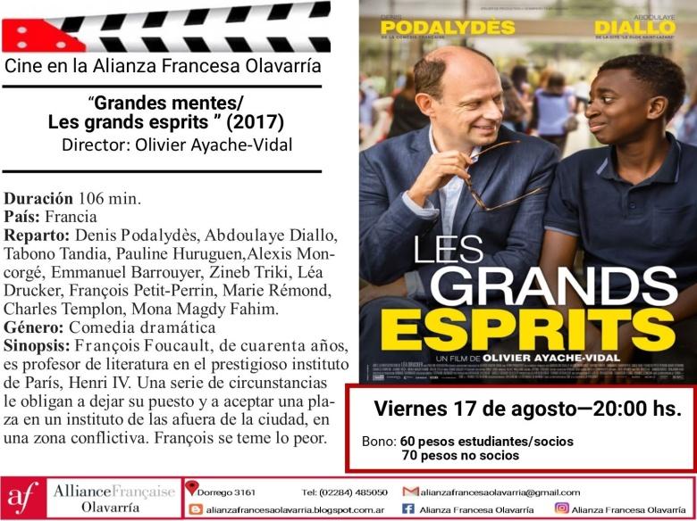 Cine viernes 17 de agosto 2018